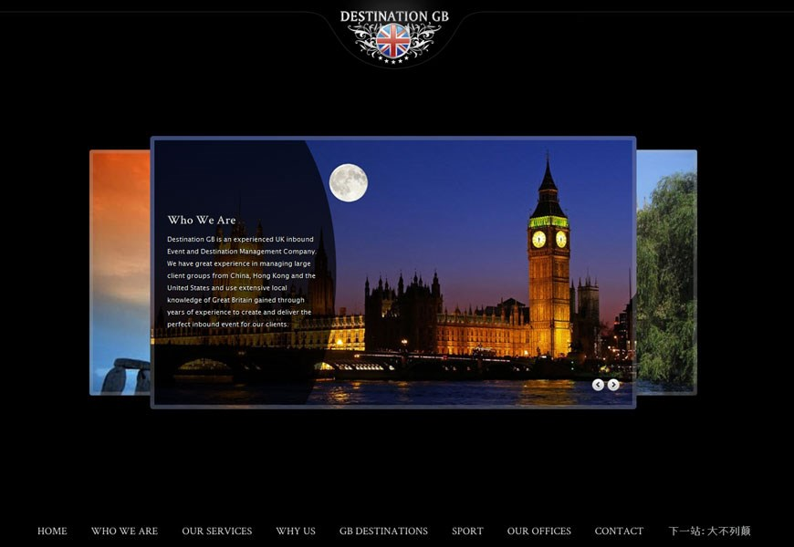 Destination GB home page